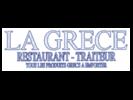 logo La Grece Centre Commercial Villejuif7