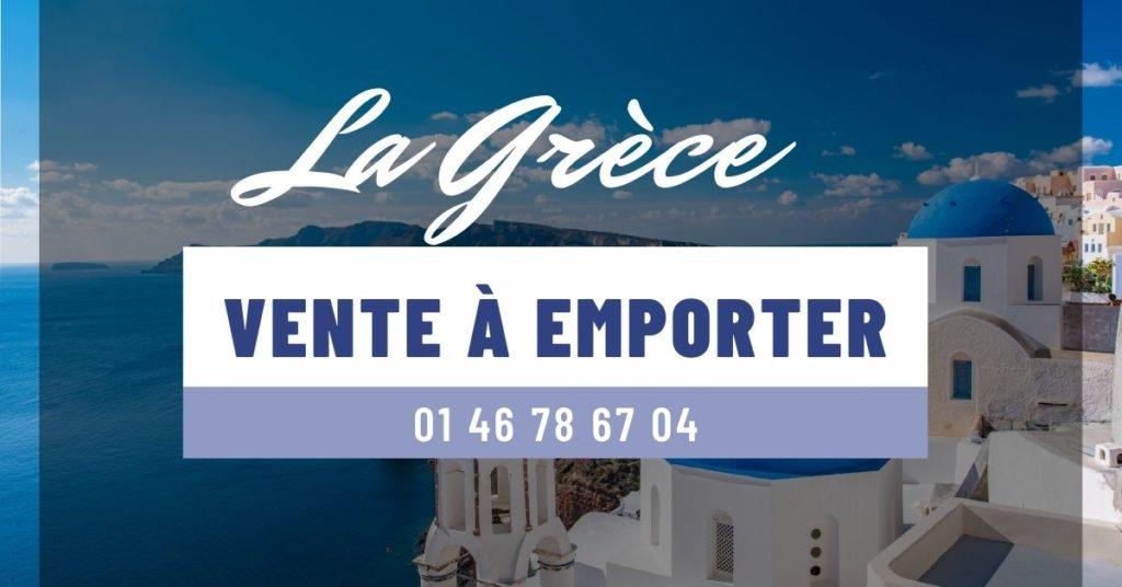 Vente à emporter au Restaurant La Grèce du Centre Commercial Villejuif 7